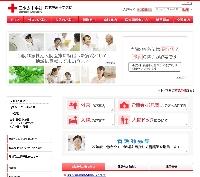 武蔵野赤十字病院 画像