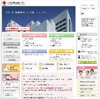 日本赤十字社医療センター 画像