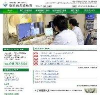 横浜南共済病院 画像